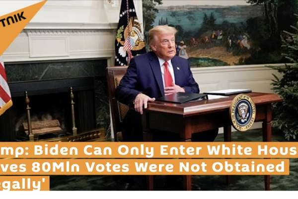 Trump: Biden Can Only Enter White House If Proves 80Mln Votes Were Not Obtained 'Illegally'